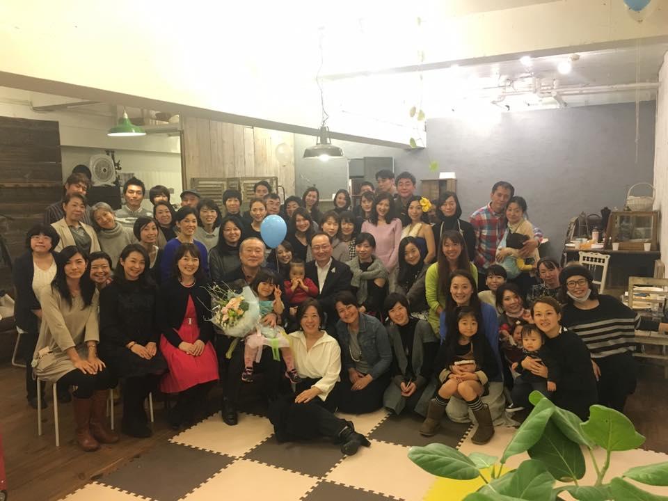 2016年12月17日(土)池川明先生の愛の子育て塾プレミアムイベント
