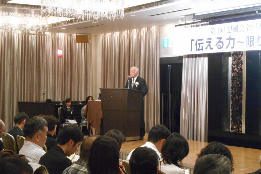 DSCN2069 900x600 - 2017年2月4日東京思風塾開催