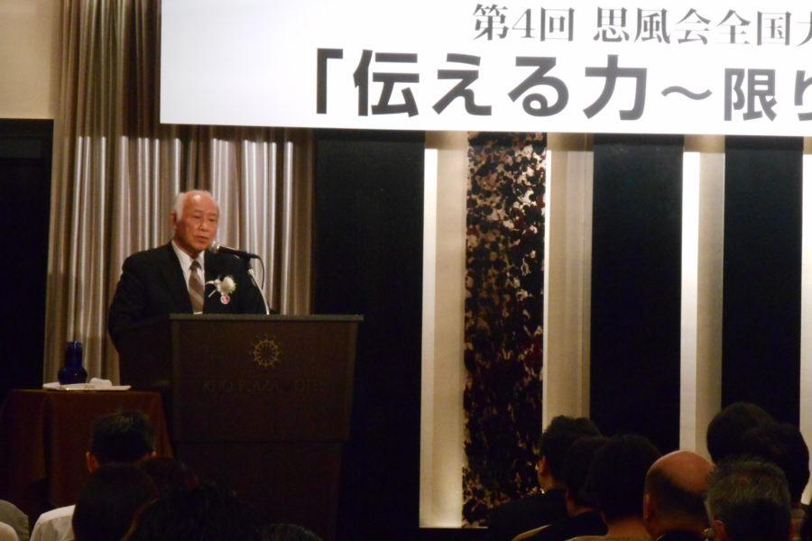 DSCN2077 900x600 - 2017年2月4日東京思風塾開催