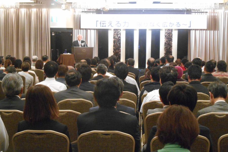 DSCN2080 900x600 - 2017年2月4日東京思風塾開催