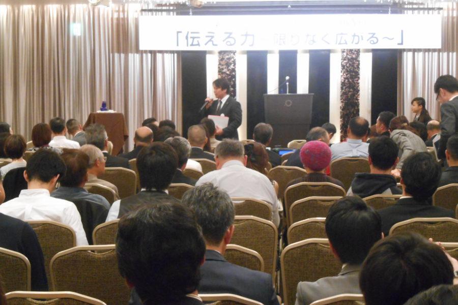 DSCN2105 900x600 - 2017年2月4日東京思風塾開催