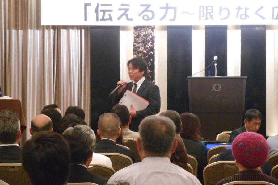 DSCN2107 900x600 - 2017年2月4日東京思風塾開催