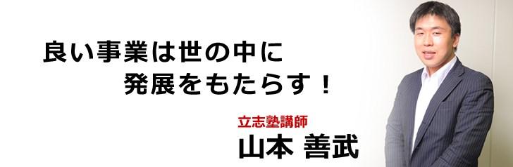 koushi img01 1 - 共感PR 心をくすぐり世の中を動かす最強法則