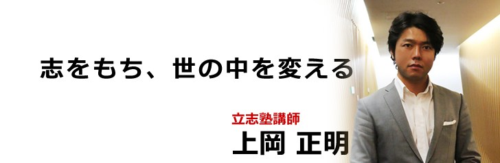 koushi img02 - 共感PR 心をくすぐり世の中を動かす最強法則