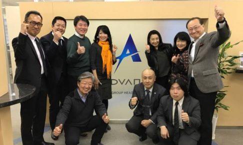 2017年2月18日(土)第3回 大遷都委員会開催しました。