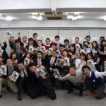 16174661 1236373363121612 414803680222132239 n 150x150 - 「いい会社」第66回東京首都圏勉強会開催しました