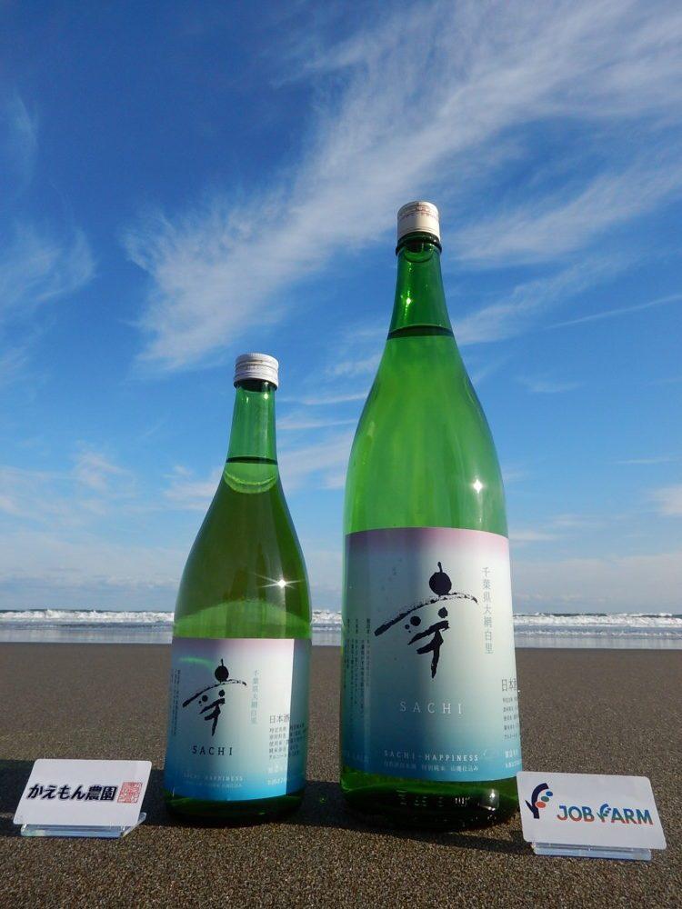 DSCN1715 e1489063208308 - 4/1(土)2代目自然派日本酒「幸SACHI」新酒を飲む会