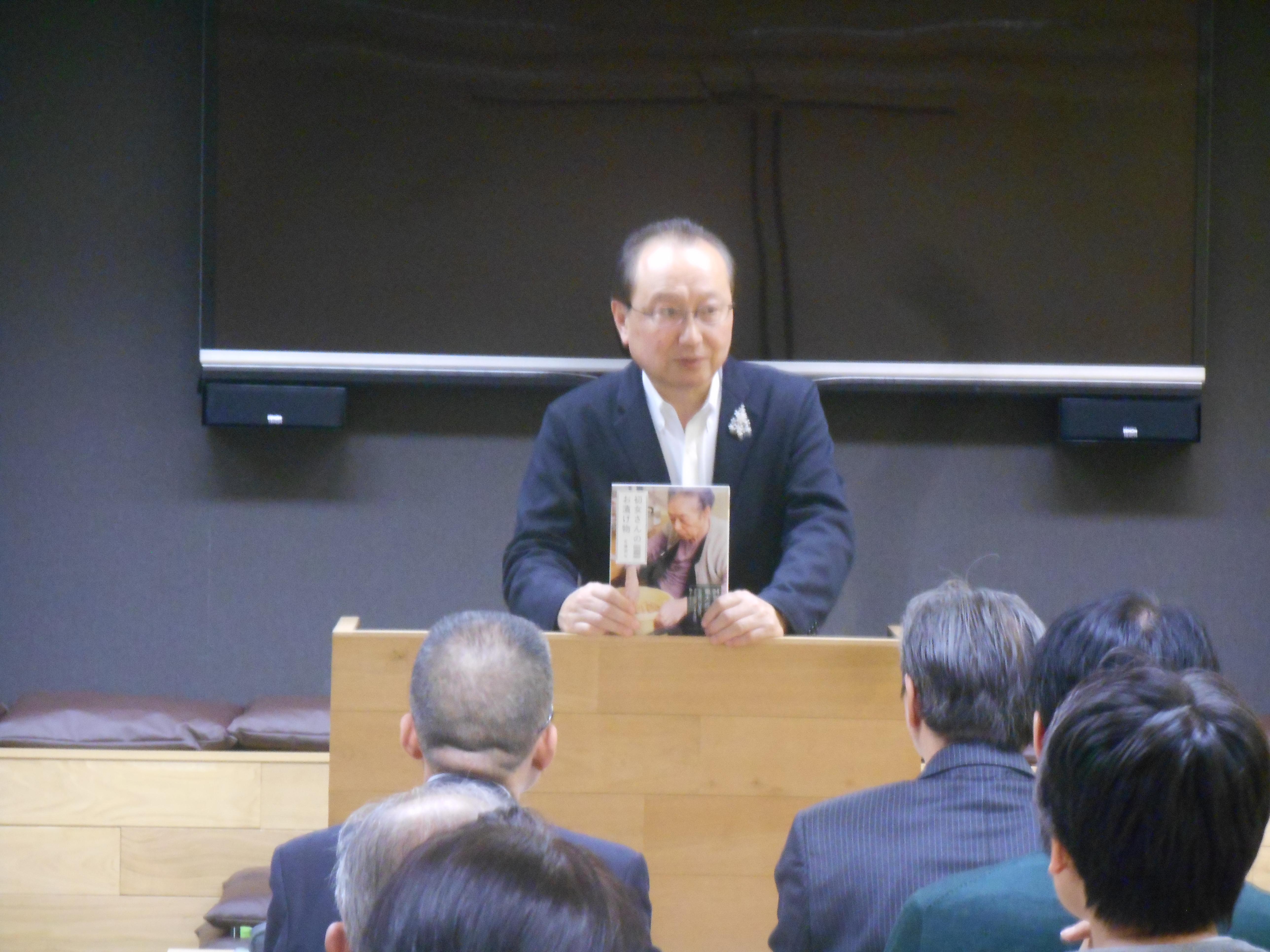 DSCN2286 - 4月1日東京思風塾の開催になります。