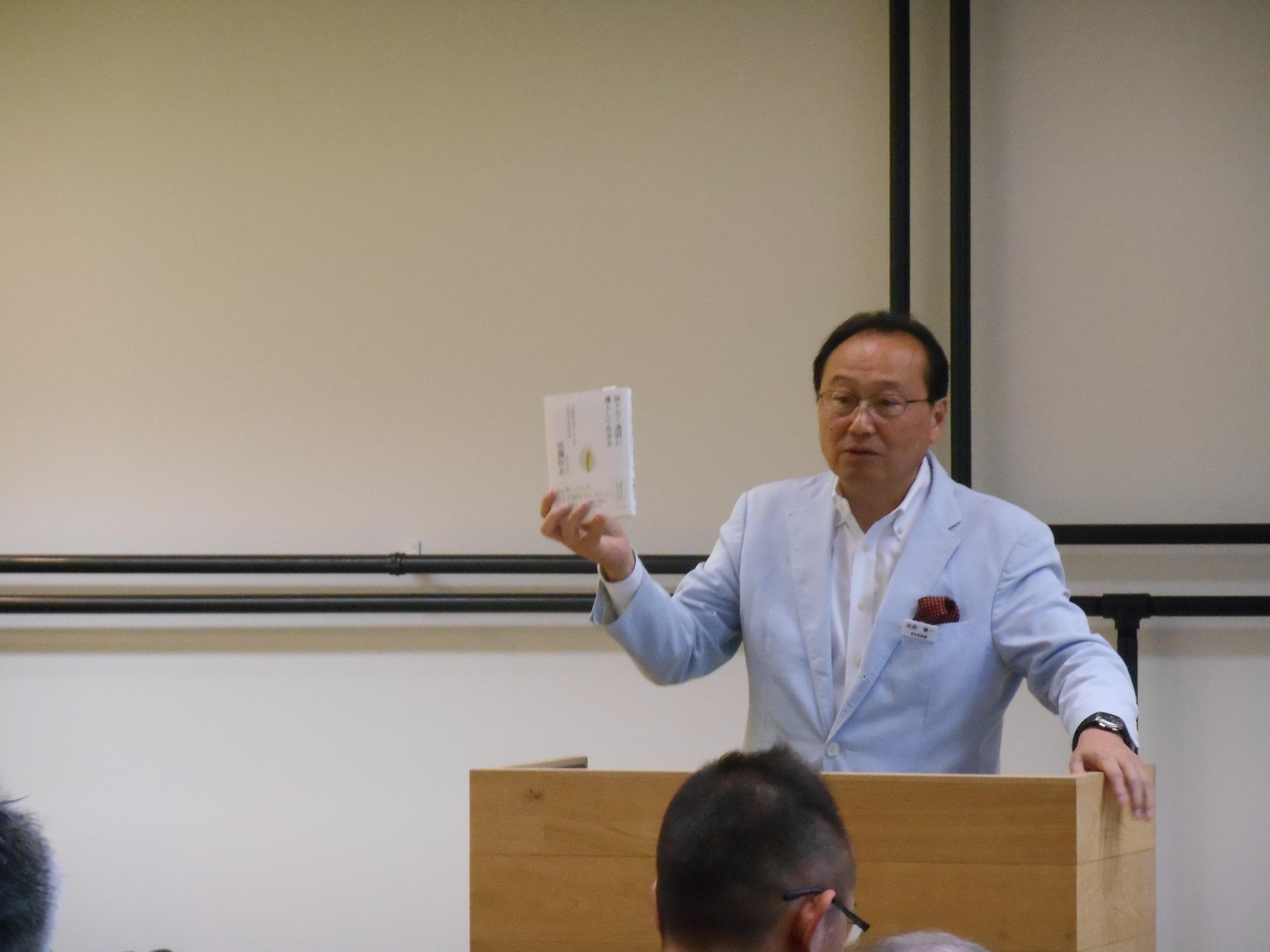 DSCN3709 - 4月1日東京思風塾の開催になります。