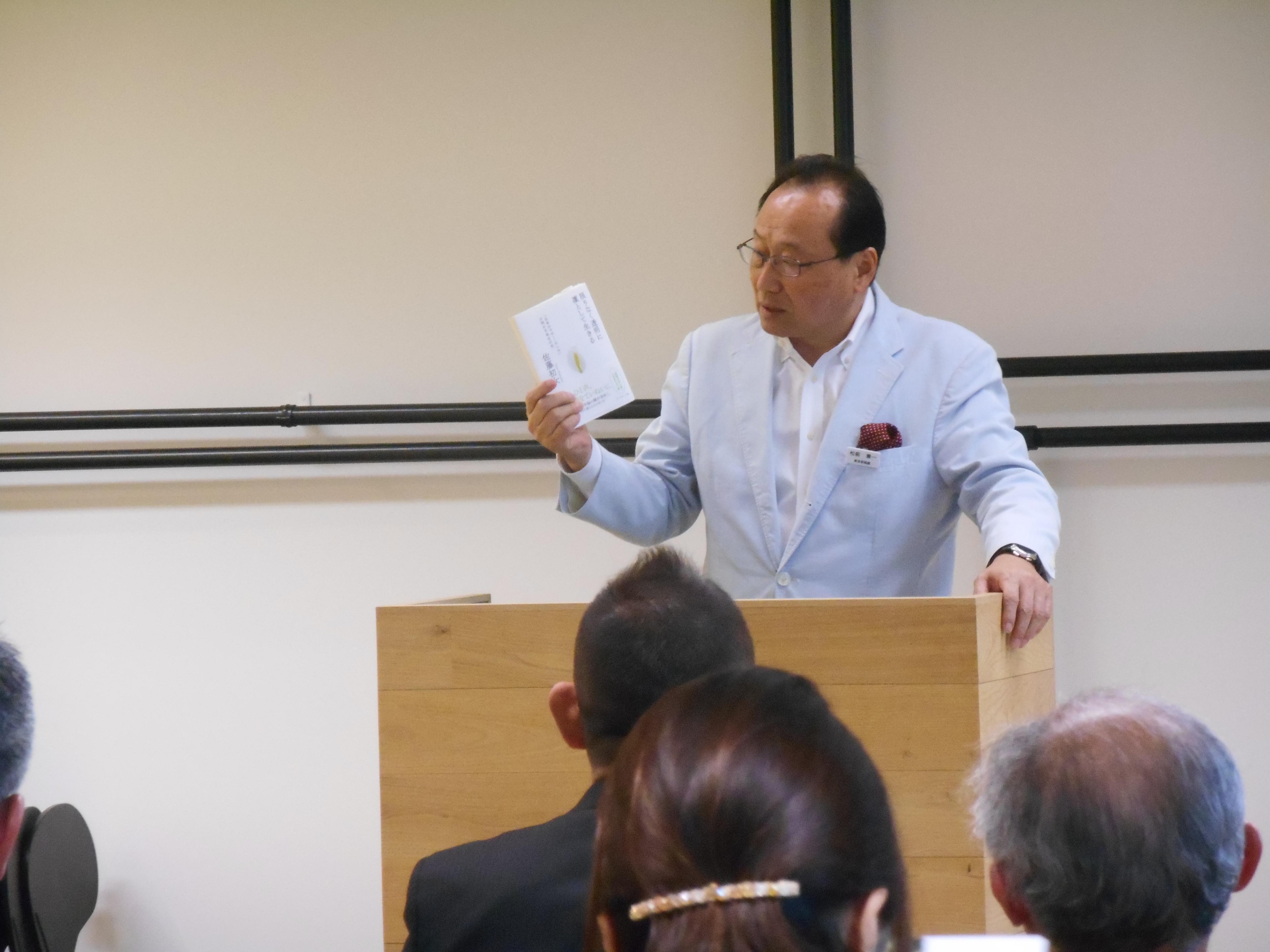 DSCN3711 1 - 4月1日東京思風塾の開催になります。
