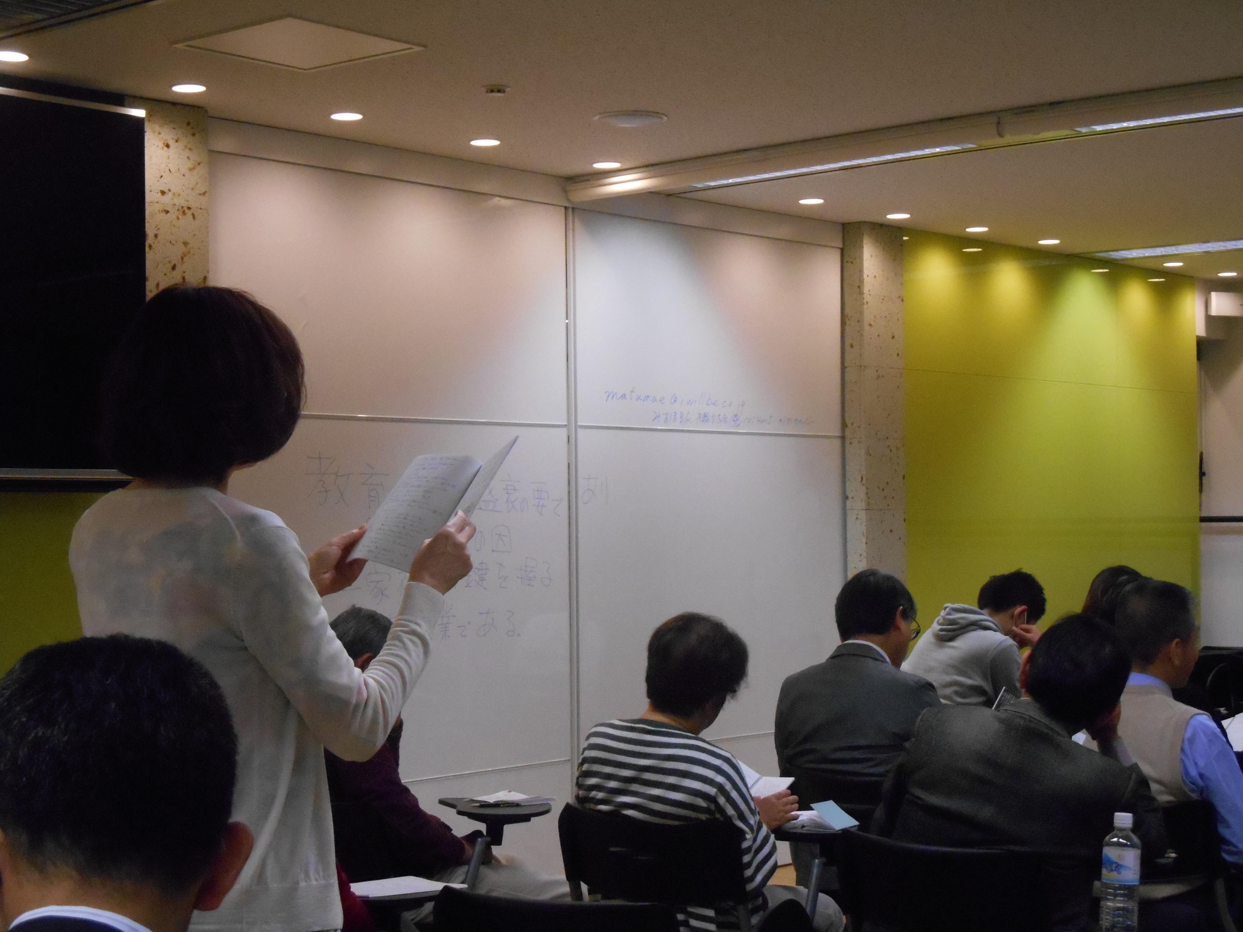DSCN3730 1 - 4月1日東京思風塾の開催になります。
