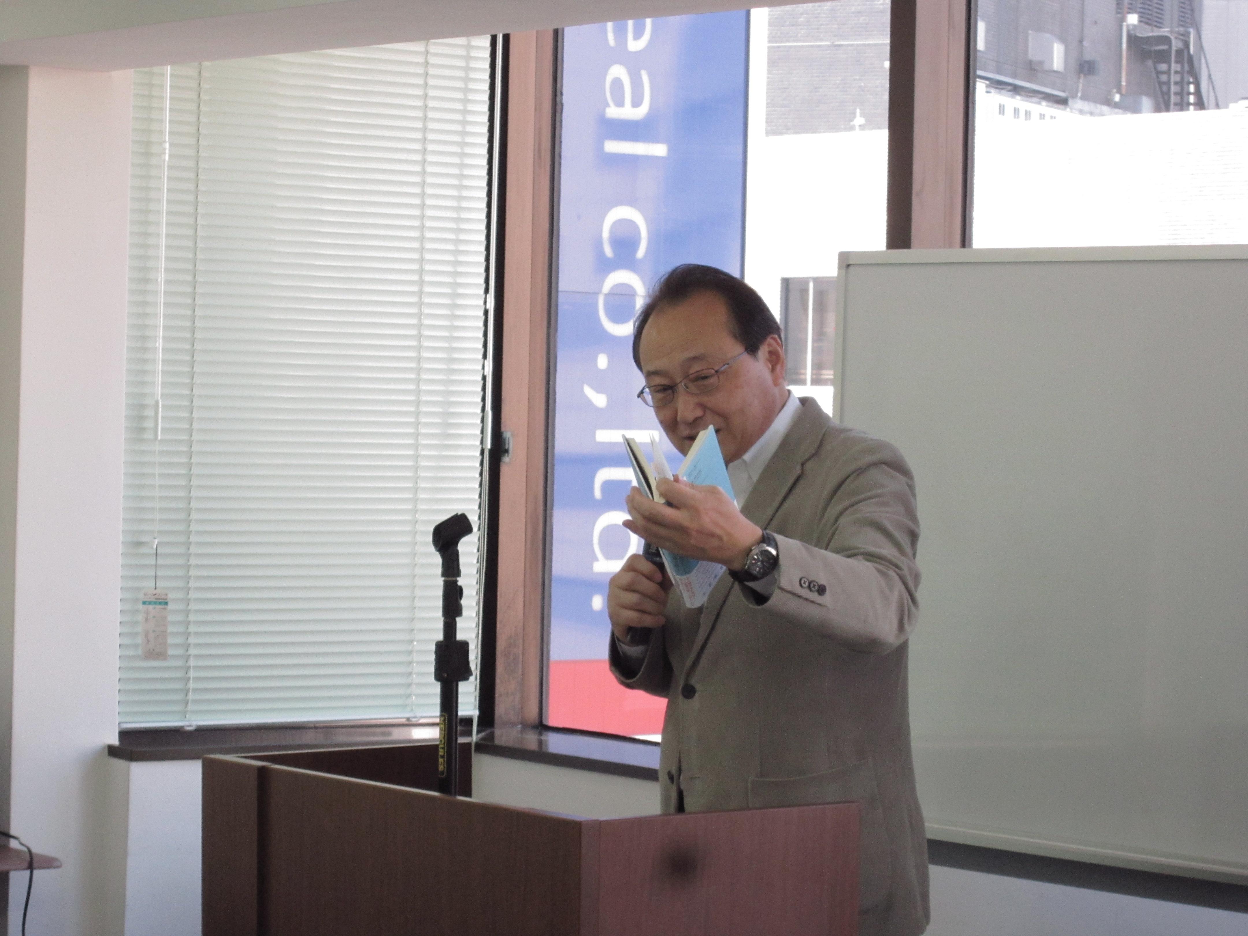 IMG 5587 - 4月1日東京思風塾の開催になります。