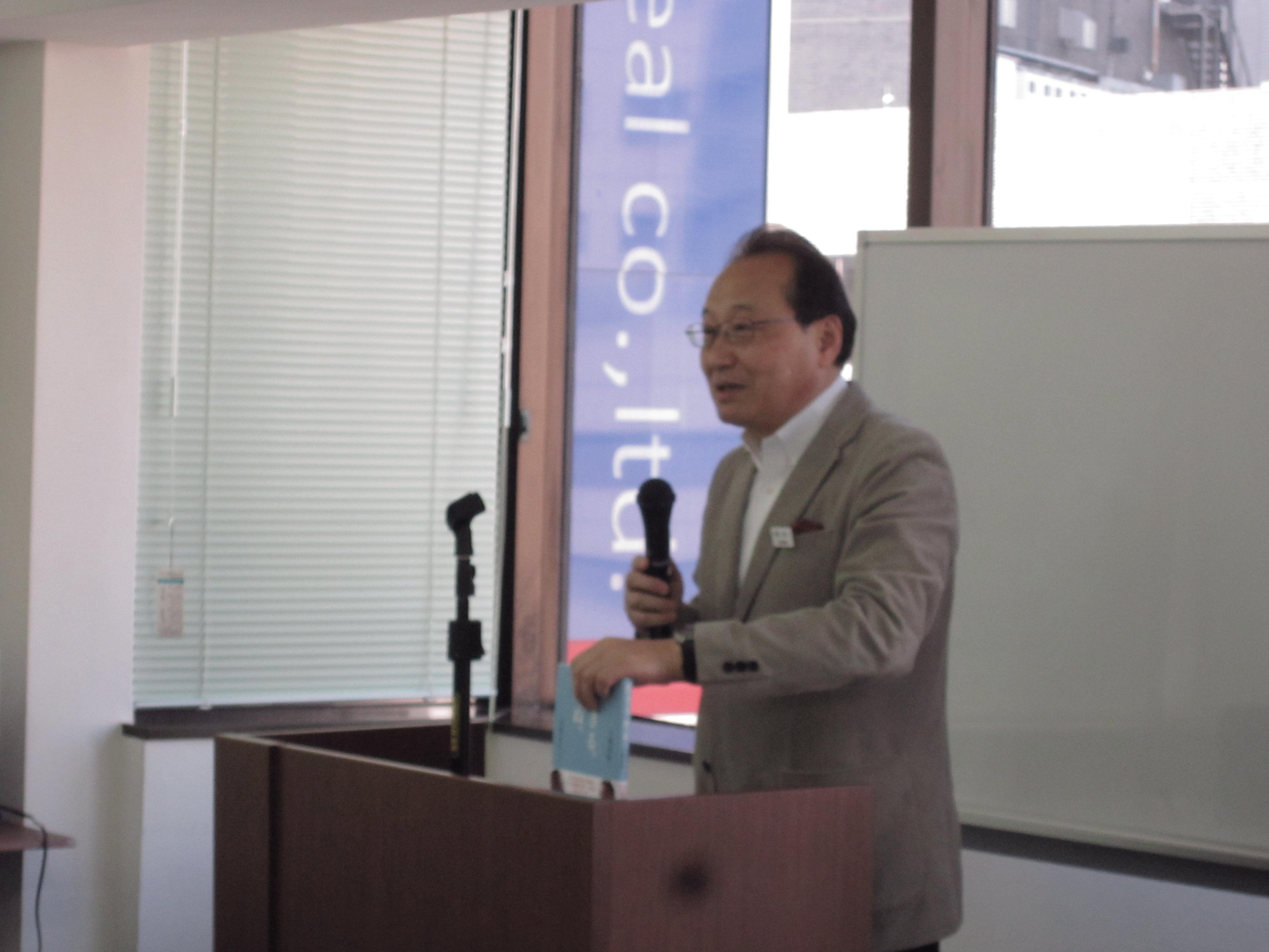 IMG 5588 - 4月1日東京思風塾の開催になります。