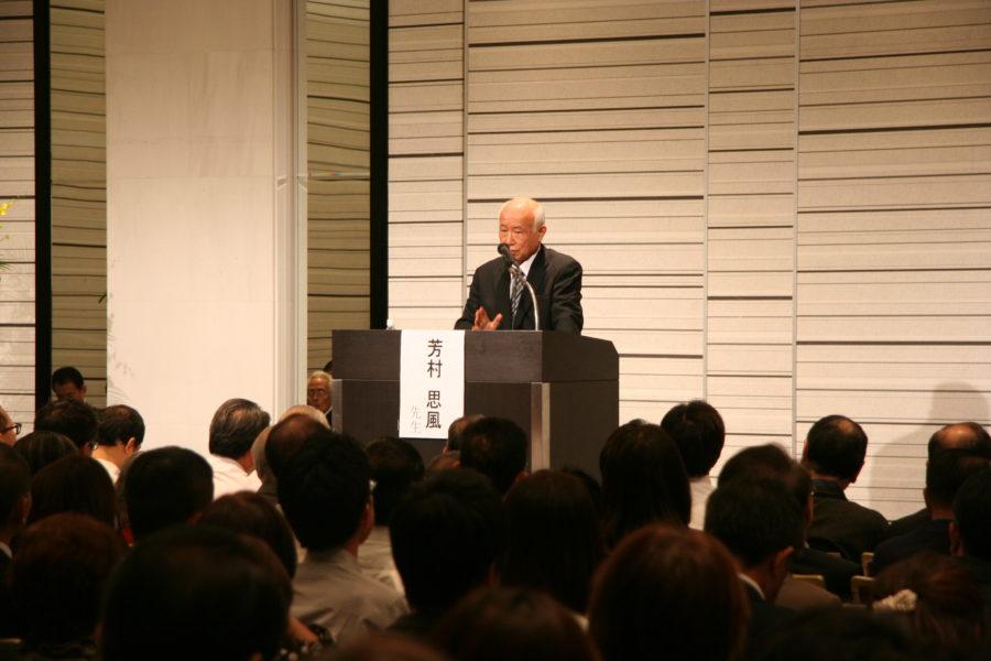 IMG 9029 900x600 - 4月1日東京思風塾の開催になります。