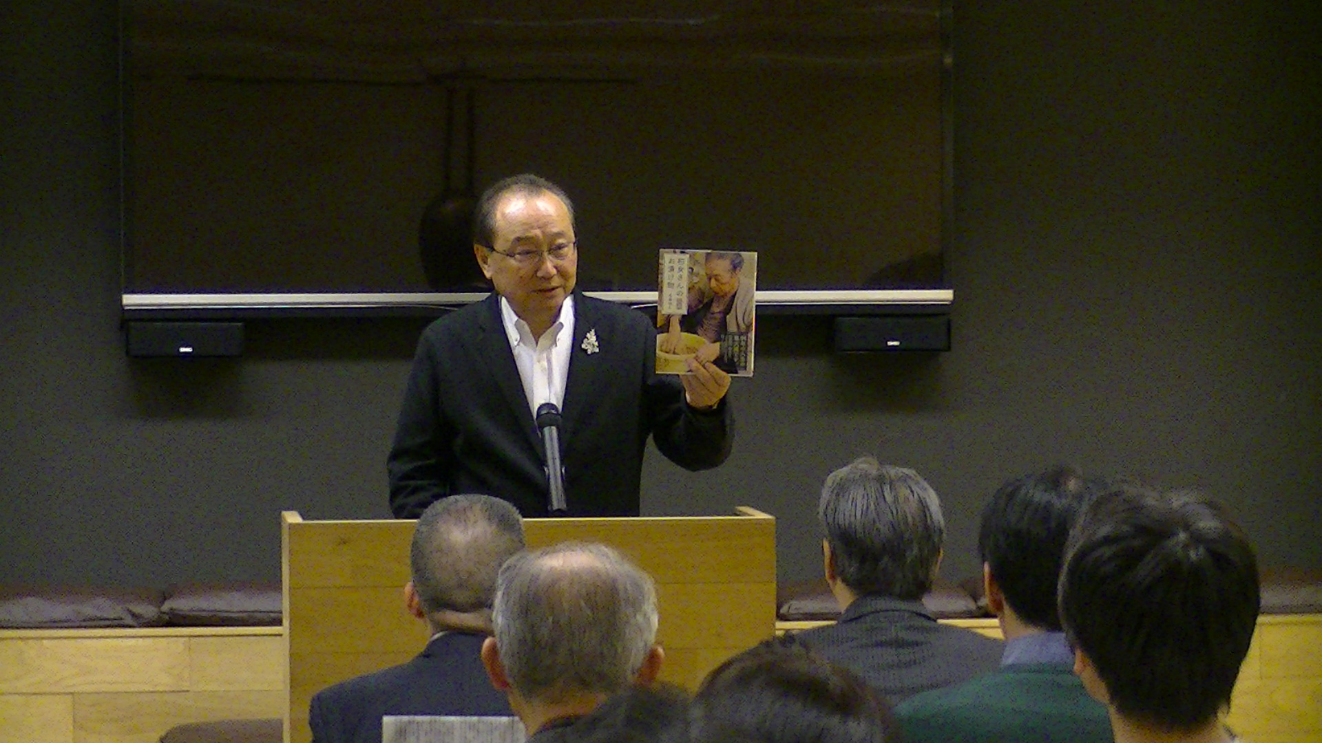PIC 0689 - 4月1日東京思風塾の開催になります。
