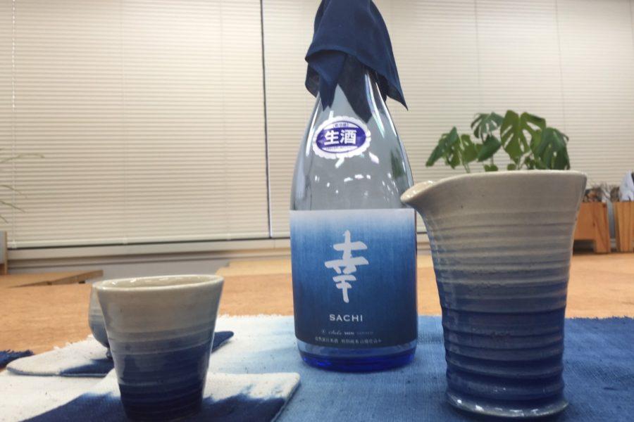 S  12296207 900x600 - 4/1(土)2代目自然派日本酒「幸SACHI」新酒を飲む会