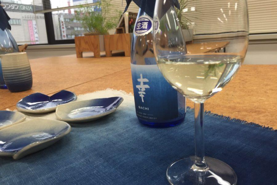 S  12296209 900x600 - 4/1(土)2代目自然派日本酒「幸SACHI」新酒を飲む会