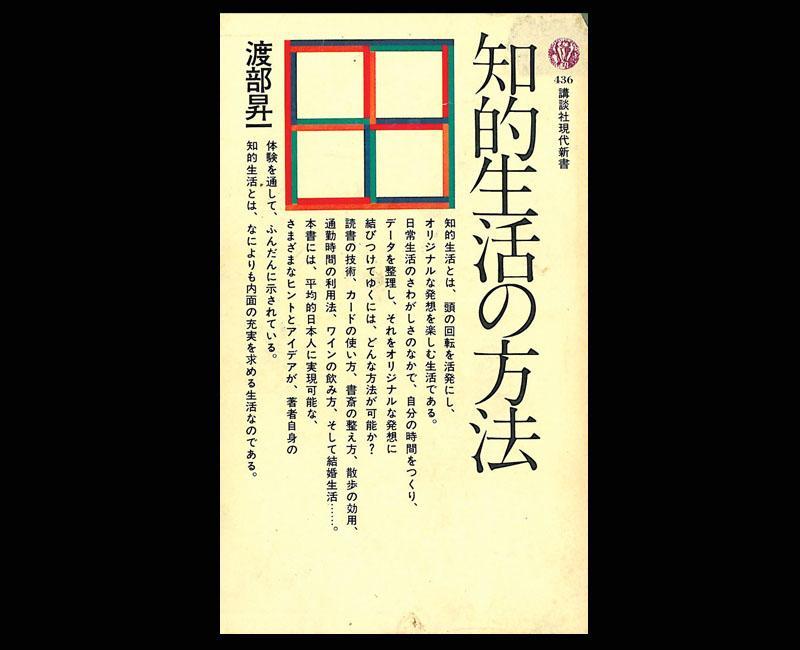 20141009105950 - 5月20日開催 関東若獅子の会