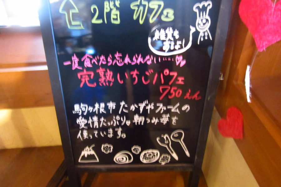 IMG 2535 900x600 - 2017年7月15日(土)「いい会社」第69回東京首都圏勉強会開催しました。