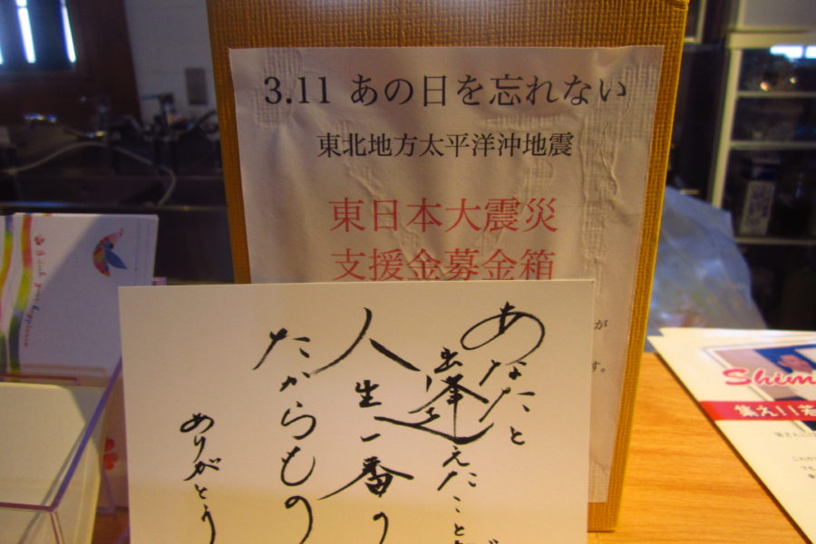 IMG 2539 900x600 - 2017年7月15日(土)「いい会社」第69回東京首都圏勉強会開催しました。