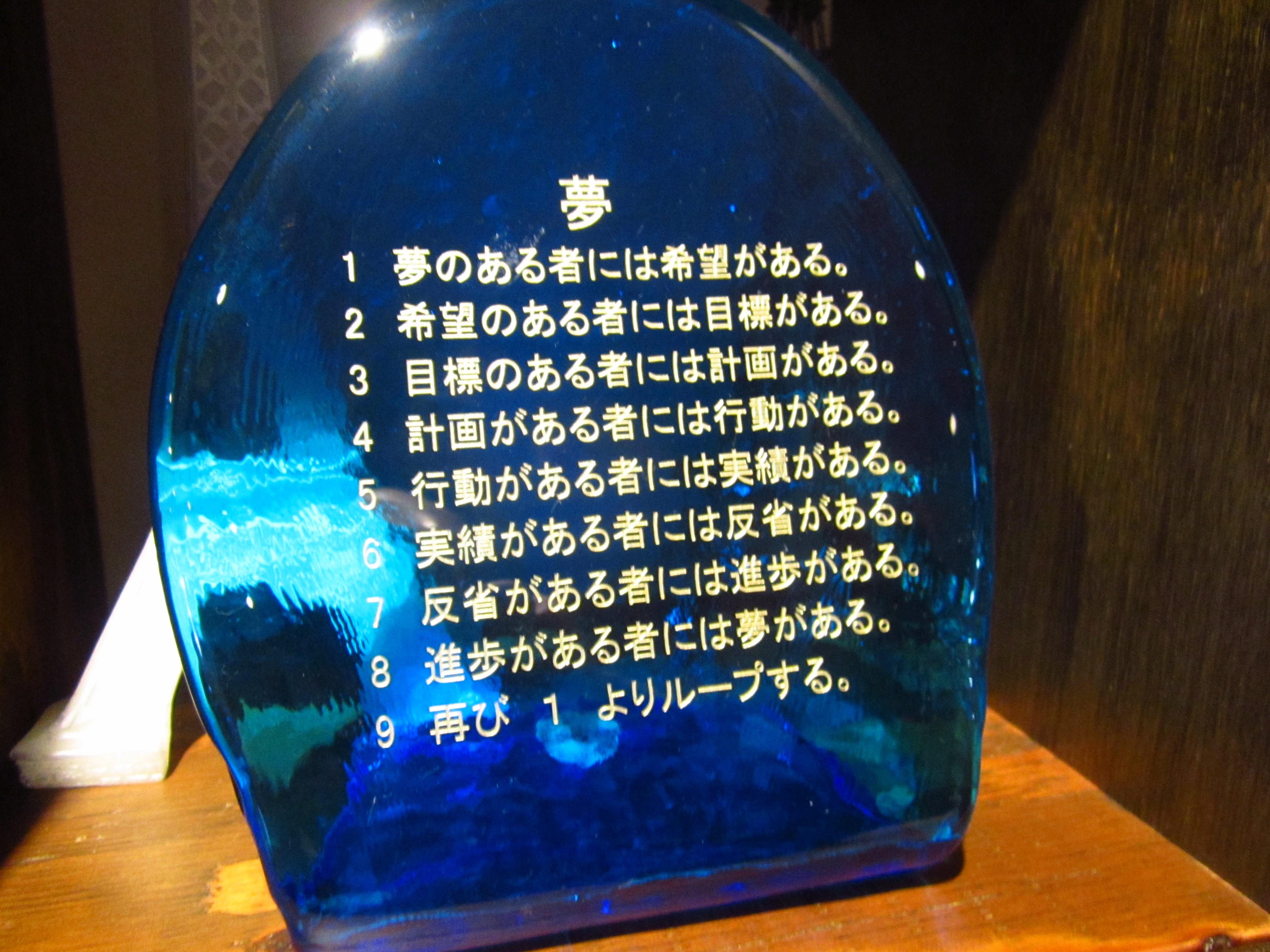 菓匠SHIMIZU