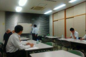 古典に学ぶ人間学勉強会