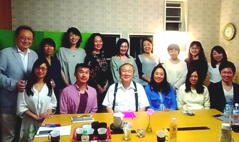 池川明先生愛の子育て塾10期第1講座開催しました。