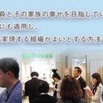 iibyouinn 1 150x150 - 4月27日禅の知恵と古典に学ぶ人間学勉強会開催