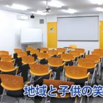 19748730 670904229773518 5322789813187772461 n 150x150 - 2017年7月15日(土)「いい会社」第69回東京首都圏勉強会開催しました。