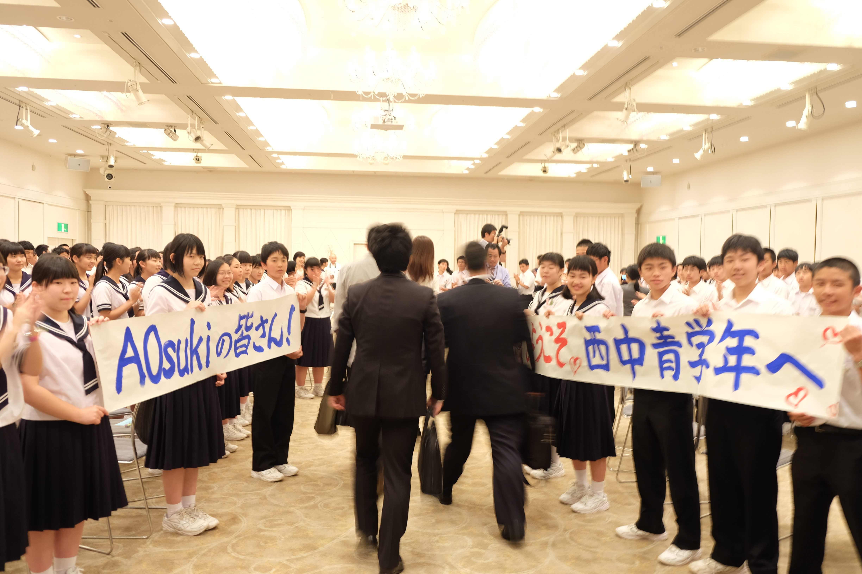 DSCF8919 - AOsuki フューチャーズゼミ事前飲み会議 2018年4月18日の青森市の中学校がAFS決定しました。