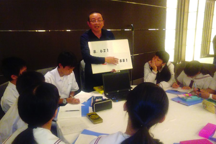 KIMG0161 900x600 - AOsuki フューチャーズゼミ事前飲み会議 2018年4月18日の青森市の中学校がAFS決定しました。