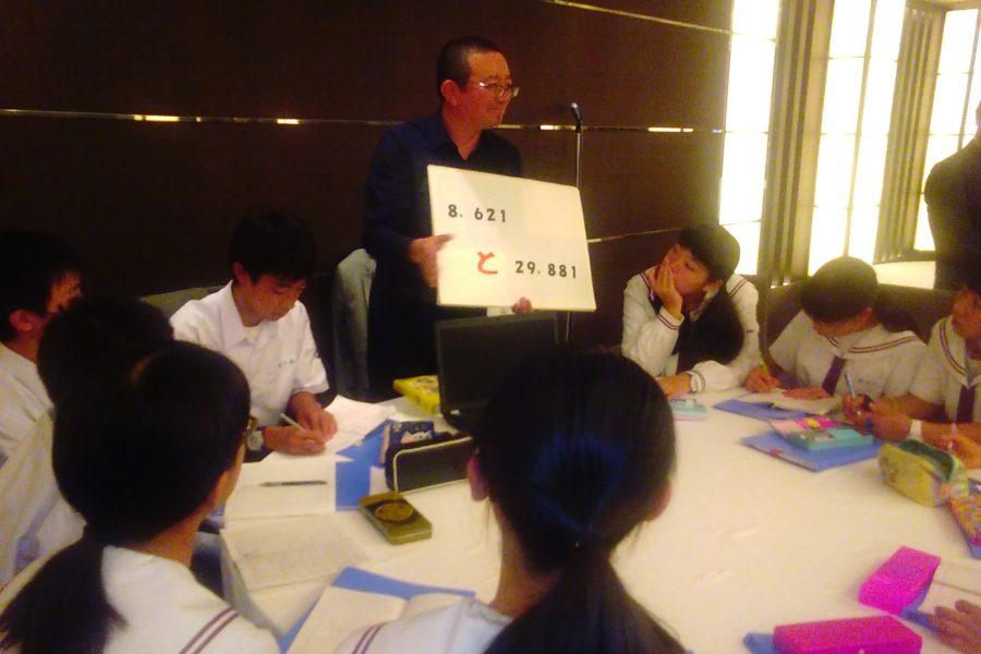 KIMG0162 900x600 - AOsuki フューチャーズゼミ事前飲み会議 2018年4月18日の青森市の中学校がAFS決定しました。