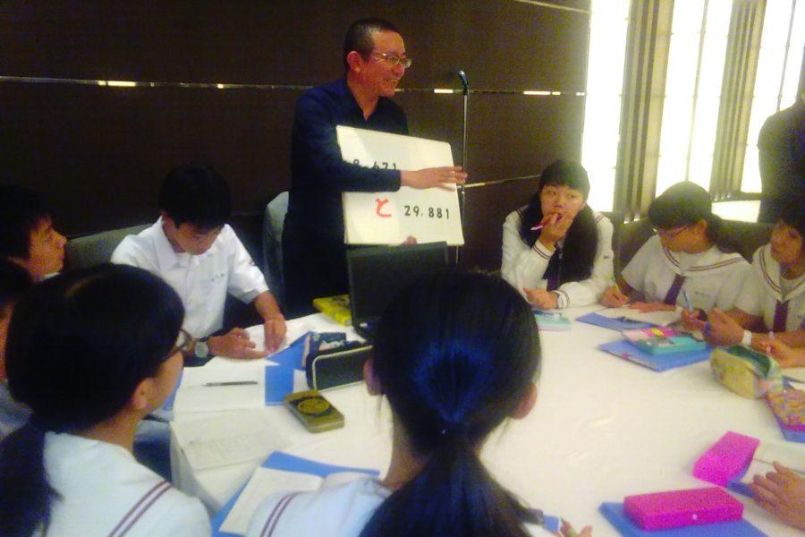 KIMG0163 900x600 - AOsuki フューチャーズゼミ事前飲み会議 2018年4月18日の青森市の中学校がAFS決定しました。