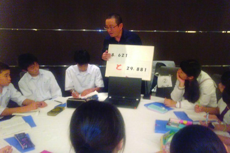 KIMG0164 900x600 - AOsuki フューチャーズゼミ事前飲み会議 2018年4月18日の青森市の中学校がAFS決定しました。