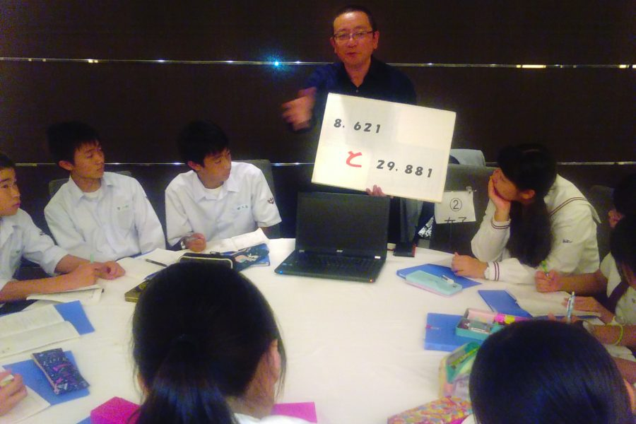 KIMG0165 900x600 - AOsuki フューチャーズゼミ事前飲み会議 2018年4月18日の青森市の中学校がAFS決定しました。