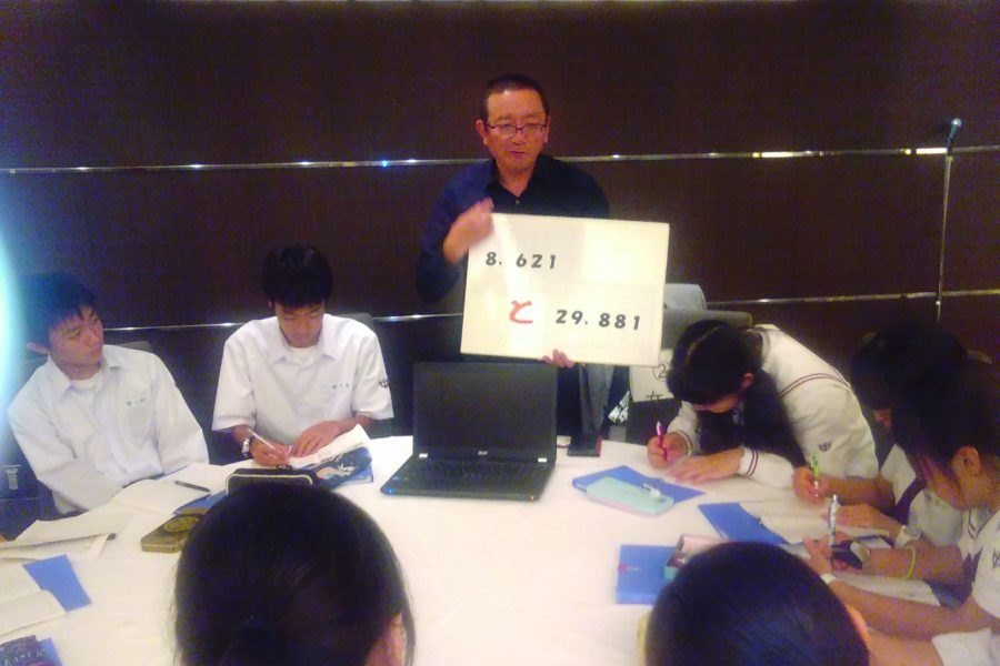KIMG0166 900x600 - AOsuki フューチャーズゼミ事前飲み会議 2018年4月18日の青森市の中学校がAFS決定しました。