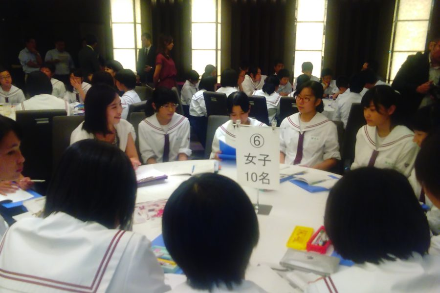 KIMG0168 900x600 - AOsuki フューチャーズゼミ事前飲み会議 2018年4月18日の青森市の中学校がAFS決定しました。