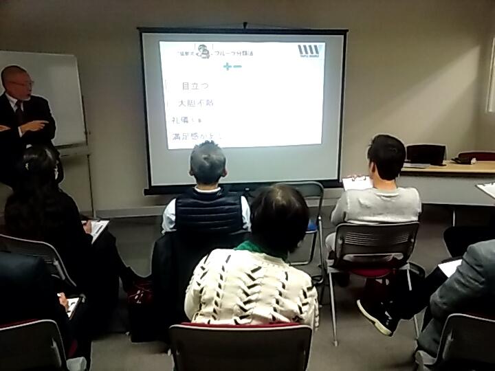 20180207203218 - 猛獣塾入門講座