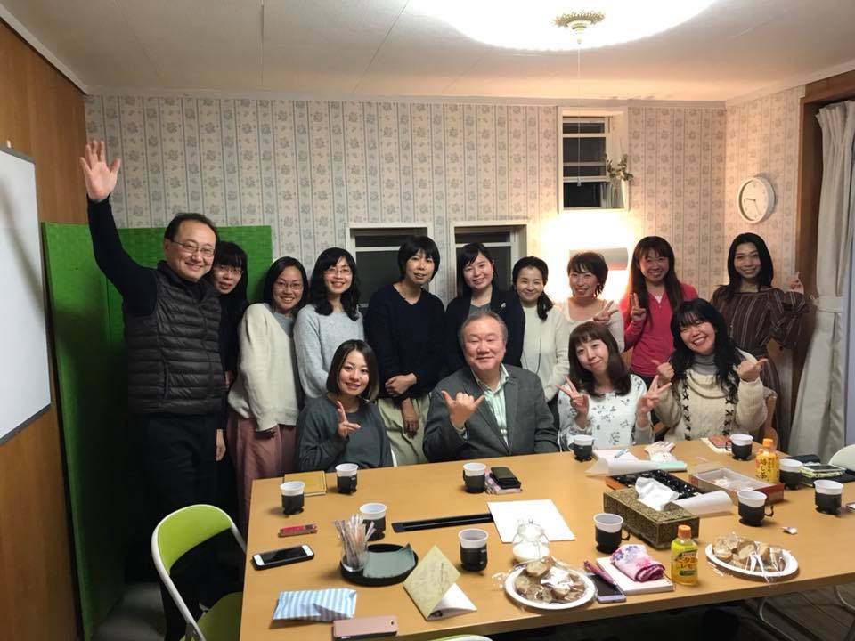 2018年2月13日愛の子育て塾第12期第1講座