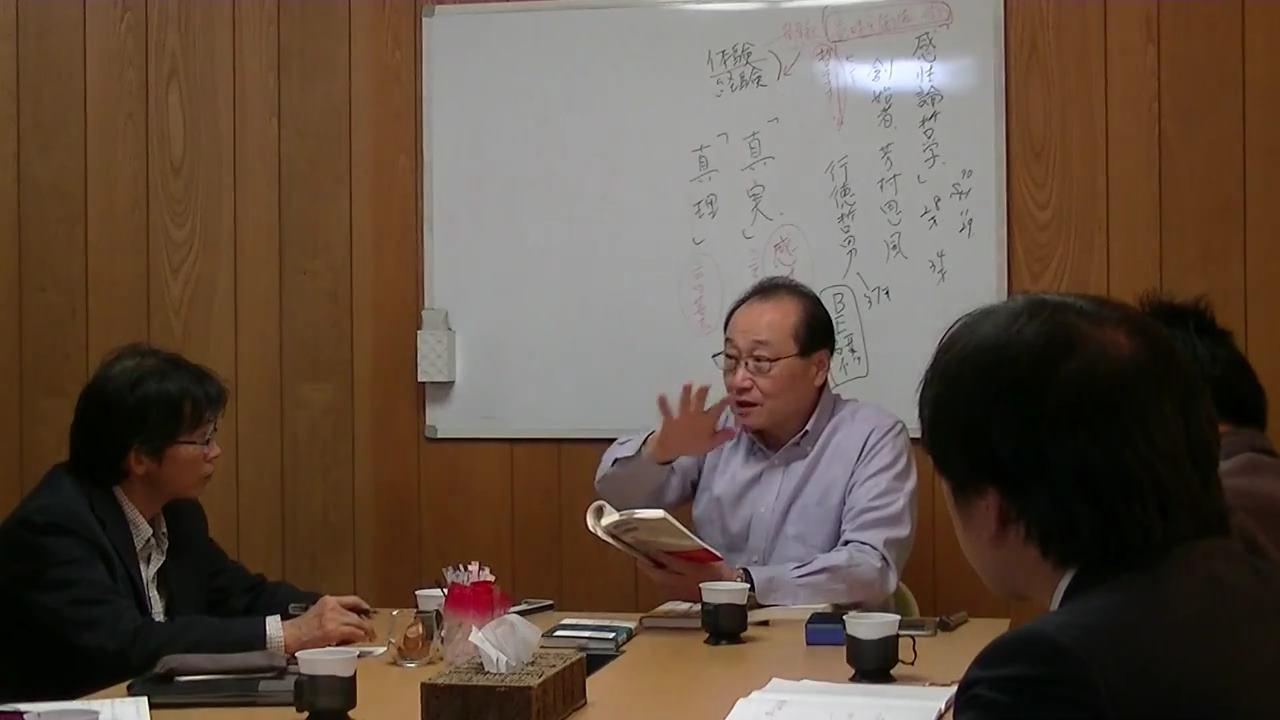 18adb7a4dc2b151a8d8cfd672d42c7c8 - 平成30年度 東京思風塾 4月7日(土)「時代が問題をつくり、問題が人物をつくる」