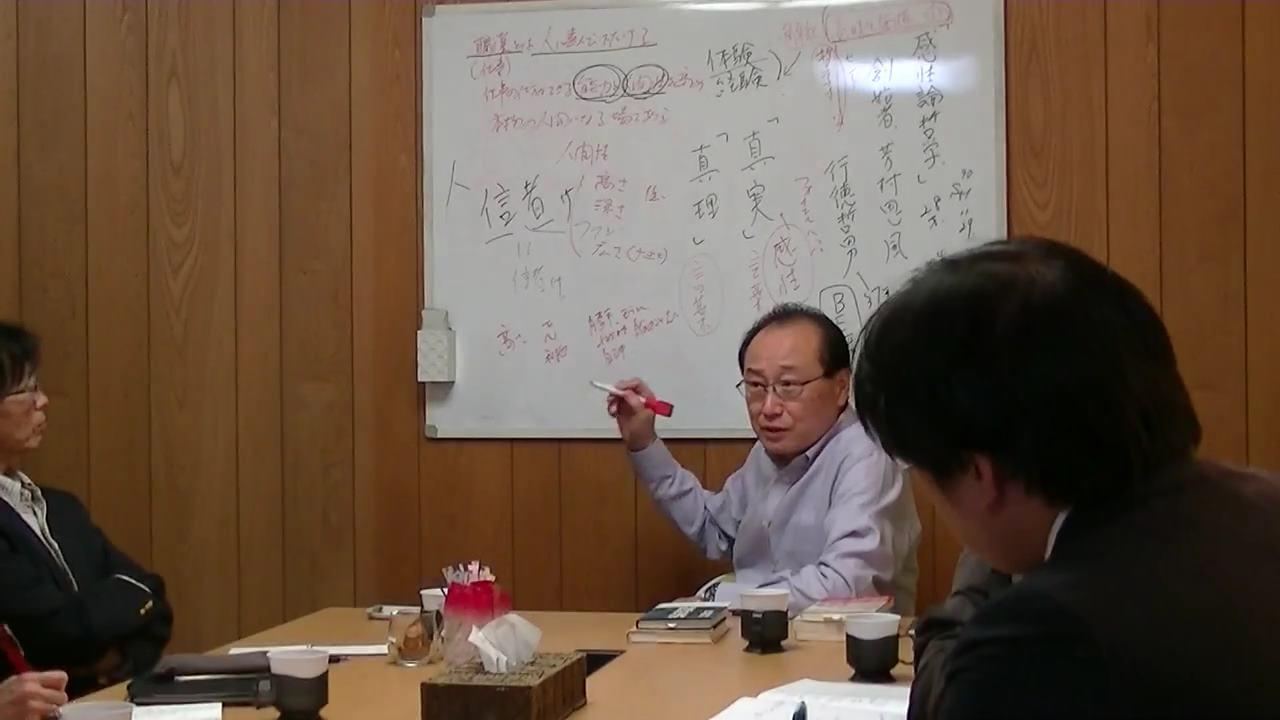 2828679e74ccf6eccd5f734a6dc38812 - 平成30年度 東京思風塾 4月7日(土)「時代が問題をつくり、問題が人物をつくる」