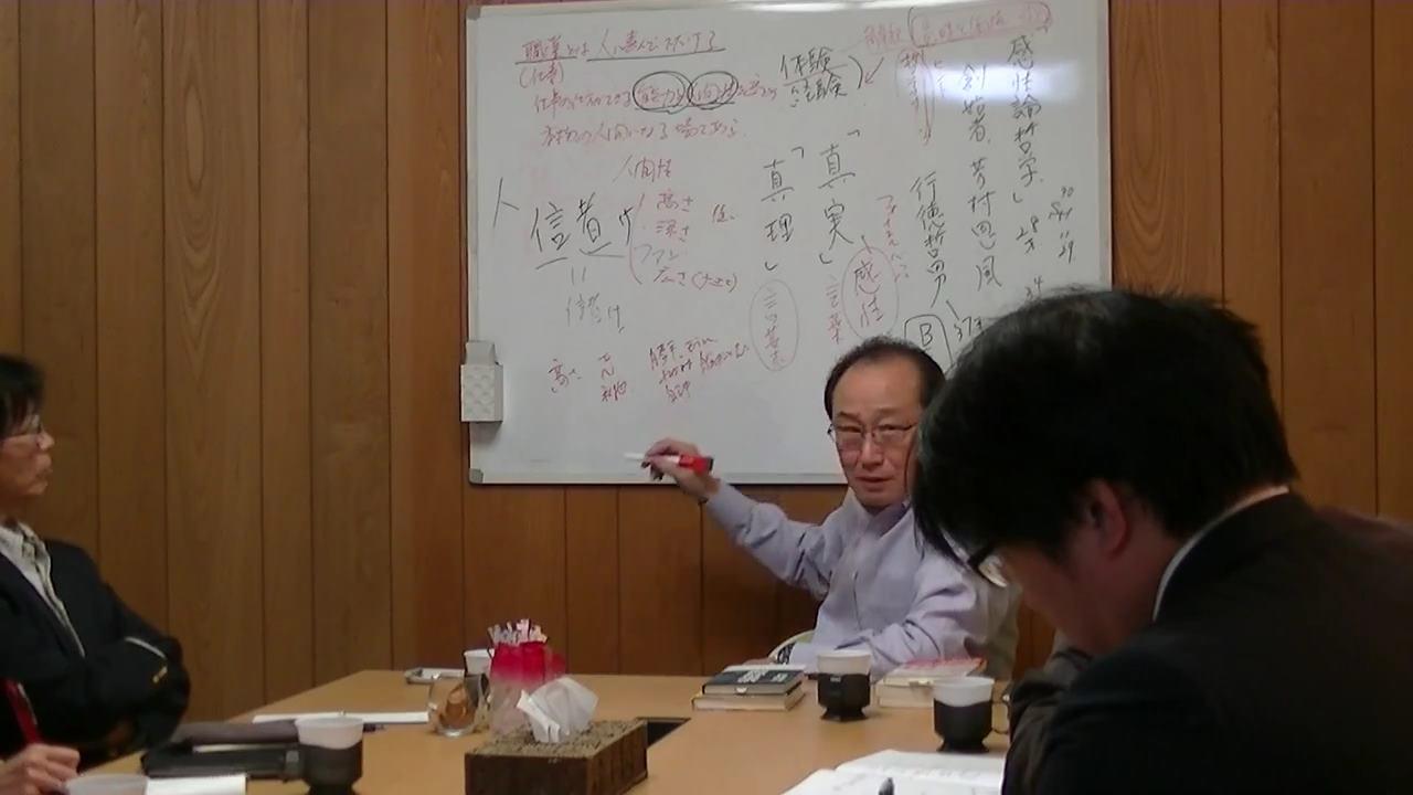 30b94dca50b2e6509f8cd720dbe38571 - 平成30年度 東京思風塾 4月7日(土)「時代が問題をつくり、問題が人物をつくる」