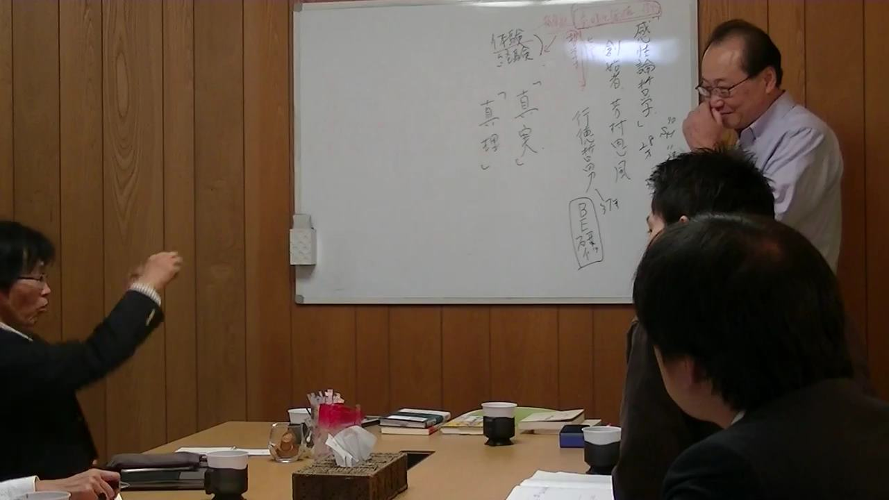 3159f4c97dcec4aaefad4c184a8884fd - 平成30年度 東京思風塾 4月7日(土)「時代が問題をつくり、問題が人物をつくる」