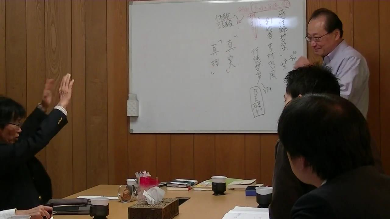 332074ff239eca0ddcffefd5384f82de - 平成30年度 東京思風塾 4月7日(土)「時代が問題をつくり、問題が人物をつくる」