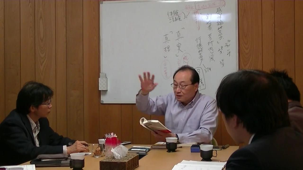 3926f3eb45528de1b3064e6dbd33577b - 平成30年度 東京思風塾 4月7日(土)「時代が問題をつくり、問題が人物をつくる」