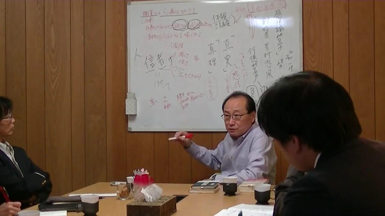 4625694bafa0e6b25db97c2dce045253 - 平成30年度 東京思風塾 4月7日(土)「時代が問題をつくり、問題が人物をつくる」