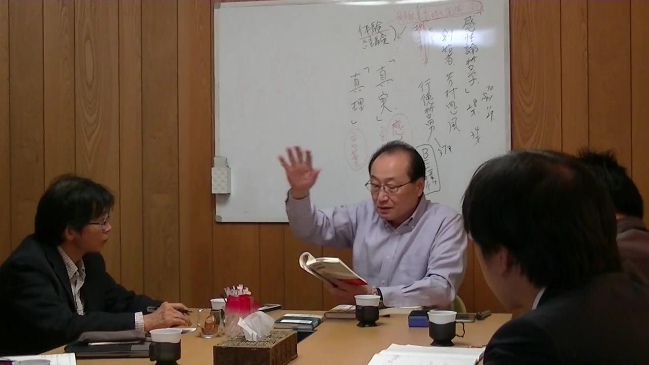 49a9db07577f229a3afdd851f882bafc - 平成30年度 東京思風塾 4月7日(土)「時代が問題をつくり、問題が人物をつくる」
