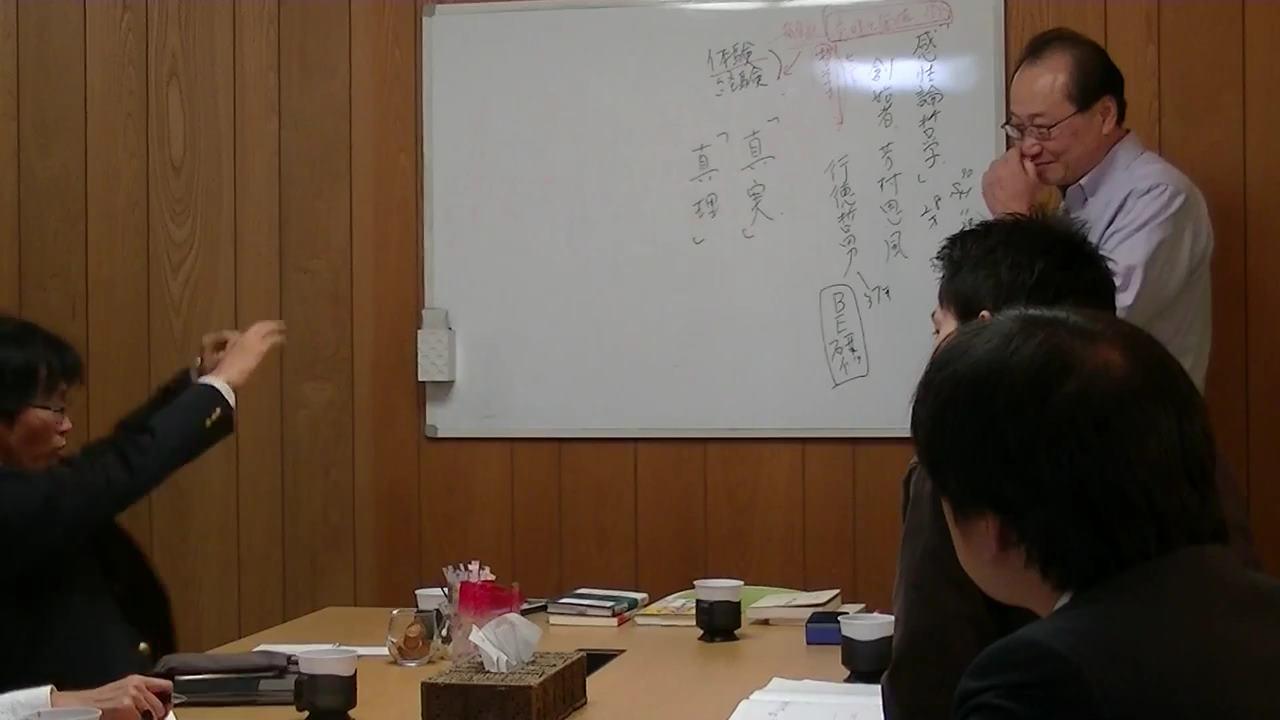 58ba9b1f76f3f0e685b6934aec168092 - 平成30年度 東京思風塾 4月7日(土)「時代が問題をつくり、問題が人物をつくる」