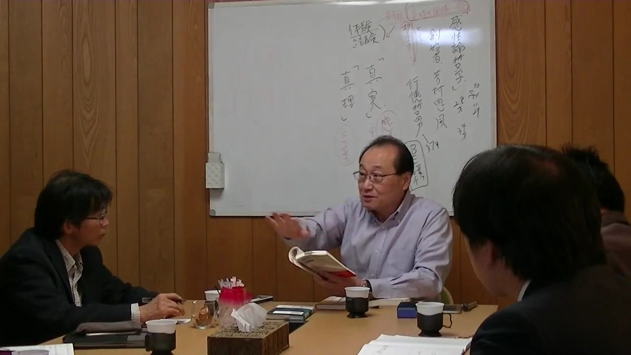 824129e74652d81e5ca9cf71f58242f0 - 平成30年度 東京思風塾 4月7日(土)「時代が問題をつくり、問題が人物をつくる」