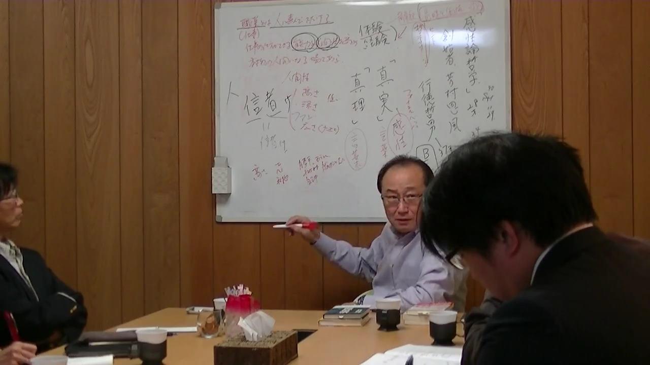 8d6ae916cdea215f2329572edd1ae65f - 平成30年度 東京思風塾 4月7日(土)「時代が問題をつくり、問題が人物をつくる」